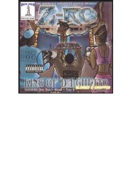 King Of Da Ghetto (Scr)