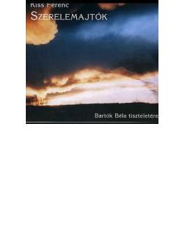 Szerelemajtok: Bartok Bela Tiszteletere