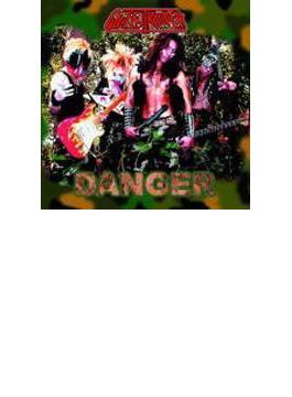 DANGER~五人目のダンガー~