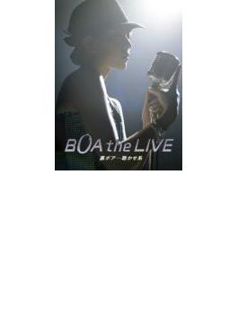 BoA THE LIVE 裏ボア…聴かせ系