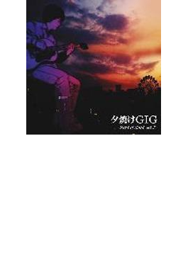"HEART LAND RECORDS オムニバス・シリーズ「Road of Land」vol.7 ""夕焼けGIG"""