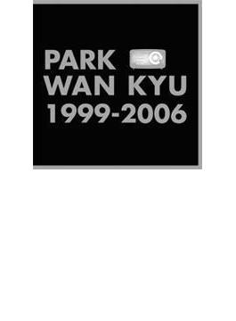 Best 1999-2006