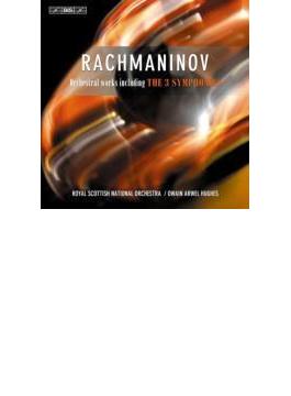 交響曲全集、ユース・シンフォニー、他 ヒューズ&スコティッシュ・ナショナル管弦楽団(3CD)