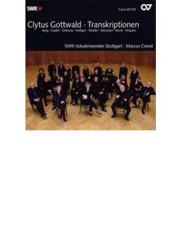 ゴットヴァルト編曲による無伴奏合唱編曲集(ラヴェル、マーラー、ワーグナー、他) クリード&SWRヴォーカル・アンサンブル