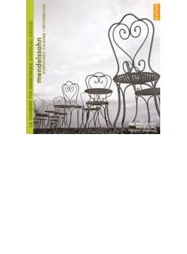 交響曲第4番、第5番 クリヴィヌ&ラ・シャンブル・フィルハーモニック