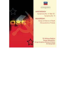 交響曲第13番、第15番、他 ショルティ&シカゴ響(2CD)