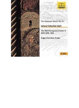 平均律クラヴィーア曲集 第2巻(全曲) コロリオフ(p)