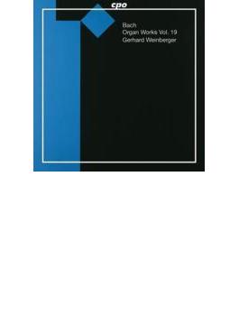 <オルガン作品全集19・偽作集II>トッカータとフーガBWV.565他 ヴァインベルガー