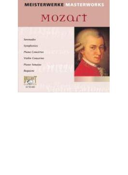 ジュビリー・セット/モーツァルト(10CD)
