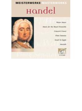 ジュビリー・セット/ヘンデル(10CD)