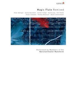 リミックスされた『魔笛』~『魔笛』に基づく作品集 アルムブルスター&マンハイム国立劇場楽団員