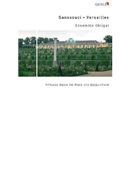『サンスーシ宮殿とヴェルサイユ宮殿』 クレット(fl)デネルト(cemb)