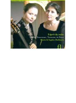 『組曲のエスプリ』~チェロとハープによる二重奏集 デュオ・ハリンク