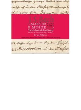 バッハ:ミサ曲ロ短調BWV.232 フェルトホーフェン&オランダ・バッハ協会