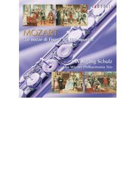 フルート四重奏によるモーツァルト『フィガロの結婚』シュルツ&ウィーン・フィルハーモニア弦楽三重奏団