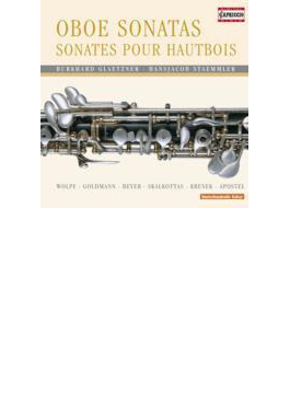 オーボエとピアノのための作品集 ブルクハルト・グレッツナー(オーボエ)
