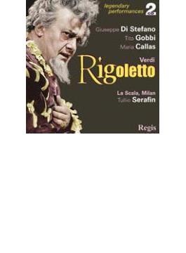『リゴレット』全曲 セラフィン&スカラ座、ゴッビ、カラス、他(1955 モノラル)(2CD)