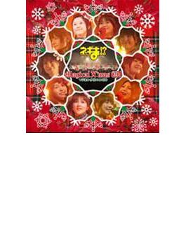 ネギま!? Magical X`mas CD
