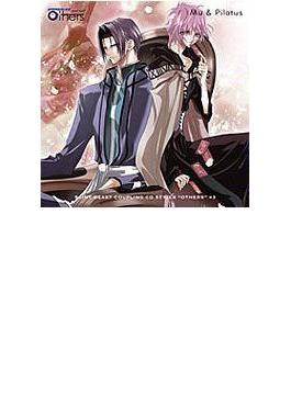 "Saint Beast Coupling CD Series ""Others"" ♯3::セイント・ビースト Others ピラト×ミュウ"