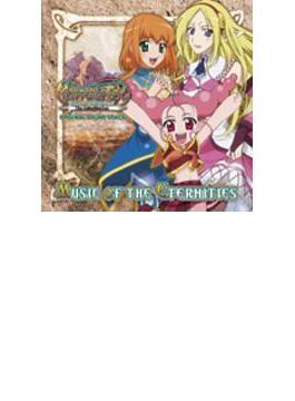 TVアニメ「マスターオブエピック~The AnimationAge~」オリジナルサウンドトラック::Music OF THE ETERNITIES