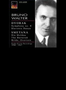 交響曲第8番、他 ワルター&NYP、他