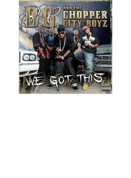 We Got This