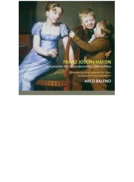 (Salomon)sym.94, 98, 100: Arco Baleno Ensemble