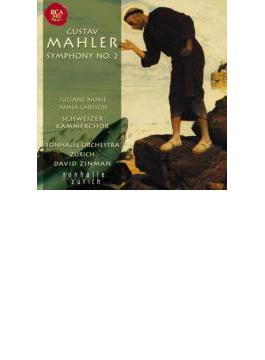 交響曲第2番『復活』 ジンマン&チューリヒ・トーンハレ管(ハイブリッドSACD)