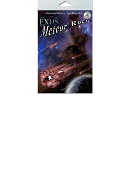 Meteor Rock