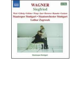 『ジークフリート』全曲 ツァグロセク&シュトゥットガルト州立歌劇場、ヴェスト、シェーネ(2002、2003 ステレオ)(4CD)