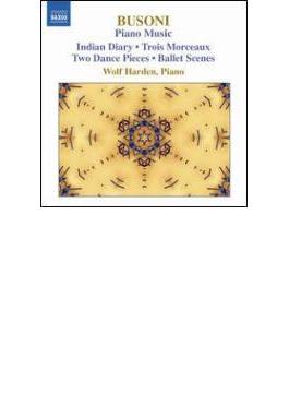 ピアノ作品集(第3集) ハーデン(p)
