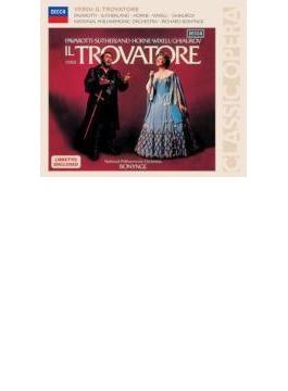 歌劇『トロヴァトーレ』(バレエ付きオリジナル版) パヴァロッティ、サザーランド、ホーン、ヴィクセル、ボニング&ナショナル・フィル(3CD)