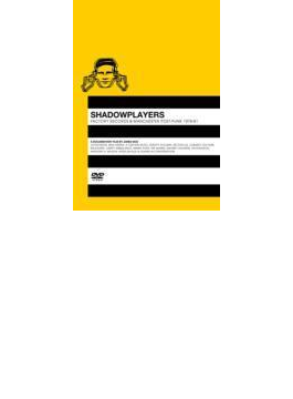 Shadowplayers: Factory Records & Manchester Post Punk 1978-81