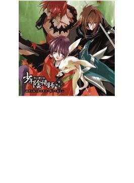 DJCD ラジオdeアイマSHOW! Vol.3
