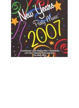 New Years Party Music 2007