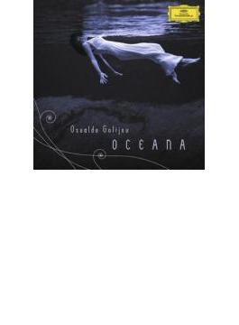 テネブレ、オセアナ、3つの歌曲 アップショウ、クロノス・クァルテット、スパノ&アトランタ響