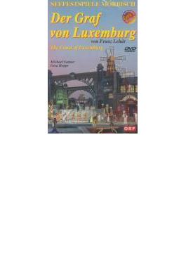喜歌劇『ルクセンブルグ伯爵』 ビーブル&メルビッシュ音楽祭管弦楽団
