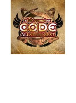 Club Complex Code All Stars Best