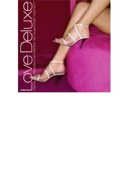 Love Deluxe - Atal Music Presente Une Collection De House Music