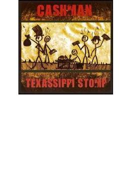 Texassippi Stomp