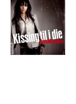 Kissing til i die