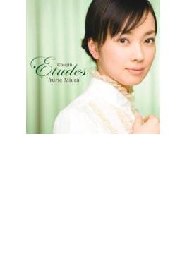 Etudes Op.10, Impromptu: 三浦友理枝 (Hyb)