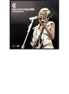 Hocc Live In Unity 2006 Concert Live (+dvd)