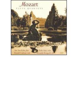 Flute Quartet.1-4: Sue Ann Kahn(Fl) 佐藤瑛里子 Carbone Kouguell