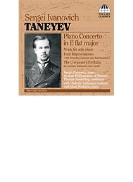 タネーエフ:ピアノ協奏曲、他 バノウェツ(p)T.ザンデルリング&ロシア・フィル