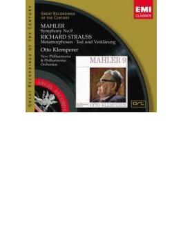 交響曲第9番、他 クレンペラー&ニュー・フィルハーモニア管弦楽団(2CD)