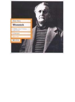 Wozzeck(Italian): Sanzogno / Rome Rai O+violin Concerto: Szigeti