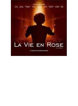 La Vie En Rose: La Mome (Rmt)