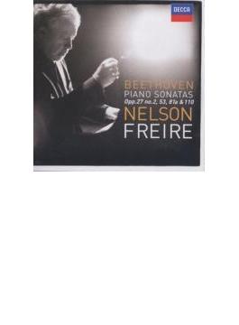 ベートーヴェン:ピアノ・ソナタ集 ネルソン・フレイレ
