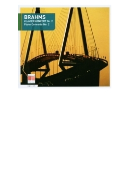 ピアノ協奏曲第2番 ウーセ、マズア&ゲヴァントハウス管弦楽団(仏ディスク大賞受賞)